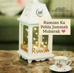 Here I am sharing free Ramadan Kareem images for you as gift of ramadan Kareem. I hope you like this mega collection of ramadan images Ramadan Dp, Happy Ramadan Mubarak, Ramadan Greetings, Eid Mubarak, Islam Ramadan, Ramzan Mubarak Quotes, Ramzan Mubarak Image, Ramzan Wallpaper, Ramdan Kareem