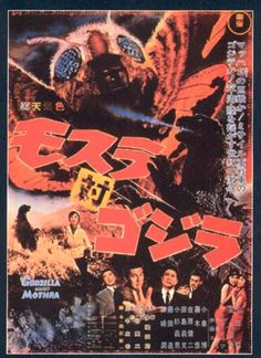 Godzilla In America: Godzilla vs. The Thing