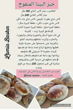 Cordon Bleu, Arabic Food, Home Decor Kitchen, Pains, Sandwiches, Food And Drink, Sweets, Cooking, Pizza