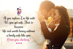 Sweet Love You Messages For Her – Love Quotes And Love Messages For Her Romantic Messages For Wife, Love Messages For Husband, Romantic Quotes For Her, Message For Girlfriend, Love You Messages, Romantic Kisses, Funny Messages, Best Thank You Message, Thank You Quotes