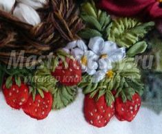 Embroidery satin ribbons.  Strawberries.  Master class with step by step photos