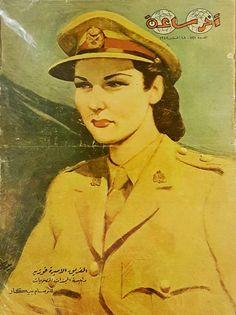 Egyptian Newspaper, Fawzia Fuad Of Egypt, Old Egypt, Ancient Egypt, Pahlavi Dynasty, Al Pacino, Classic Beauty, Alexandria, Nostalgia