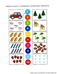 Spring Count and Clip Cards: Numbers Kindergarten Worksheets, Kindergarten Classroom, Classroom Themes, Counting Activities, Preschool Activities, Apple Theme, Math For Kids, Toddler Crafts, Math Centers