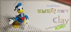 tutorial cartoni animati   Esperimentidizucchero's Blog Cookie Tutorials, Cake Decorating Tutorials, Clay Tutorials, Donald Duck Cake, Fondant Tutorial, Mickey Mouse Clubhouse, Baby Shower, Disney Crafts, Mickey And Friends