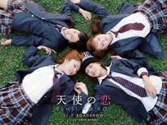 日本電影『天使の恋』(天使之戀)