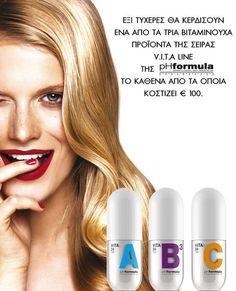 Εξι τυχερές θα κερδίσουν ένα από τα τρία βιταμινούχα προϊόντα V.I.T.A Line της pHformula το καθένα από τα οποία κοστίζει 100 Euro.
