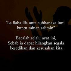 Pray Quotes, Allah Quotes, Muslim Quotes, Best Quotes, Life Quotes, Reminder Quotes, Self Reminder, Mood Quotes, Positive Quotes