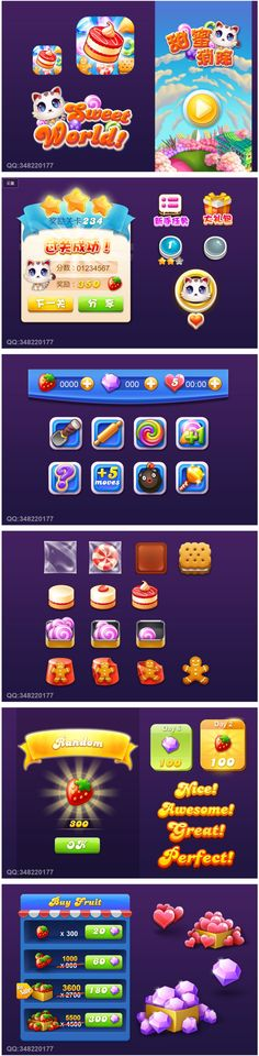 甜蜜消除(ios游戏)-UI中国-专业界...
