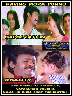 Tamil Comedy Memes, Funny Comedy, Sweet Quotes, Cute Love Quotes, Crazy Facts, Weird Facts, Love Failure, Funny Mems, I Laughed