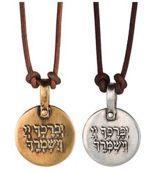 10 Meaningful Bar & Bat Mitzvah Gifs - Jewish Blessing Necklaces from Modern Tribe - www.mazelmoments.com/blog/22961/bar-bat-mitzvah-gifts-gift-ideas-thoughtful-meaningful-creative/