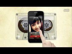 MIUI Xiaomi Smartphone Video