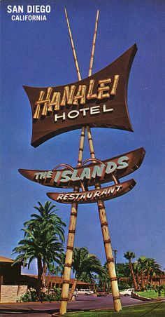 Hanalei Hotel now the Crowne Plaza San Diego