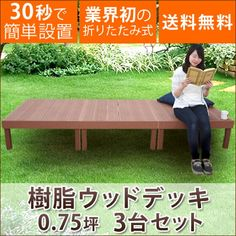 Diy Deck, Picnic Table, Dining Bench, Diy And Crafts, House Design, Garden, Nest, Cabinets, Boards