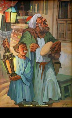 History of Mesaharati ( مسحراتى ) – the dawn caller in Ramadan Arabian Art, Egypt Art, Cairo Egypt, Islamic Art, Love Art, New Art, Painting & Drawing, Art Photography, Art Gallery