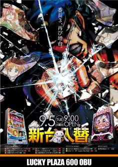 Gaming Banner, Web Banner, Comic Art, Layout, Gold Bullion, Graphic Design, Games, Anime, Poster