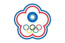 """The flag used by the ROC at the Olympic Games, where it competes as """"Chinese Taipei"""""""