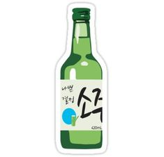 Kpop Stickers, Korean Stickers, Bubble Stickers, Kawaii Stickers, Printable Stickers, Journal Stickers, Planner Stickers, Aesthetic Stickers, Kawaii Drawings