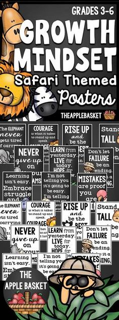 Growth mindset inspirational posters for grades 3-6 (Safari Themed)