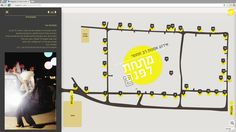 For one evening, Kibbutz Ein - Shemer will become as a Public Museum of Art and will host a celebration of movement, colors and sounds. Over 25 artists from various fields - music, poetry, visual art, video art, performance art, street theater, and other display under the lighting lamps.