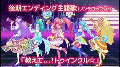 Neon Signs, Youtube, Anime, Cartoon Movies, Anime Music, Youtubers, Animation, Youtube Movies, Anime Shows