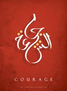 :::: ✿⊱╮☼ ☾  PINTEREST.COM christiancross ☀❤•♥•* ::::  Arabic Calligraphy | Arabic Calligraphy on Behance
