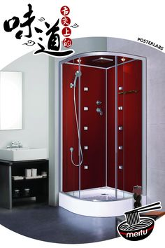 Shower Cabin, Lockers, Locker Storage, Cabinet, Furniture, Home Decor, Clothes Stand, Decoration Home, Room Decor