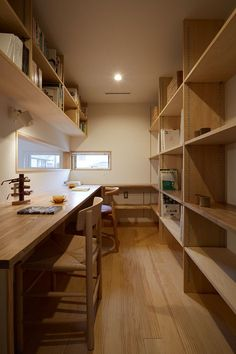 Home Office Design, Interior Design Living Room, Interior Decorating, House Design, Studio Design, Casa Loft, Small Home Offices, Japanese Interior Design, Small Room Decor
