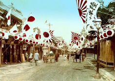 japan, 昔の日本