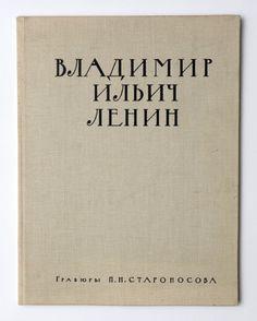 1967 Soviet Russia Lenin Art Engravings Propaganda Russian Book Album.
