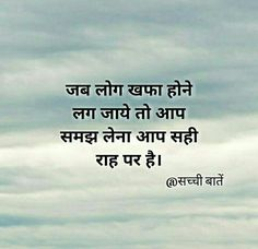 27 Best Motivational Quotes In Hindi Images Hindi Quotes