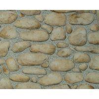 Tapet rustic DECORA NATUR 4, 0,53m x 10,5m, Satin