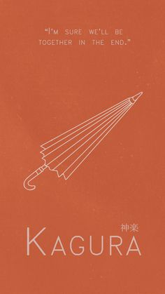 gintama world — kaguraas: Gintama + minimalism Gintama Wallpaper, Cute Anime Wallpaper, Hisoka, Killua, Manga Anime, Anime Art, Sakamoto Tatsuma, Gintama Funny, Phone Themes