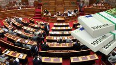 Κρατική ενίσχυση 4,5 εκατ. ευρώ στα κόμματα!