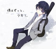 Snow-Shounent-Guitar