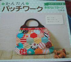 Cute Hexagon Bag