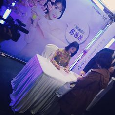 IU 170402 @Kyoung Dong Pharmaceutical Autograph Session