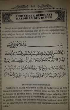 Quran Quotes Inspirational, Islamic Quotes, Islam Facts, Allah Islam, Cool Words, Motivation, Pray, Religion, Amigurumi
