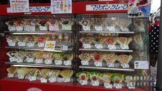 Pancakes in Tokyo #japan