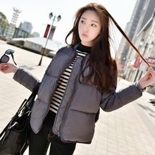 http://fashiongarments.biz/products/xitao-new-autumn-preppy-style-womens-slimming-form-zipper-thick-full-regular-sleeve-stand-collar-cotton-parkas-mhb-001/,   ,   , clothing store with free shipping worldwide,   US $57.17, US $57.17  #weddingdresses #BridesmaidDresses # MotheroftheBrideDresses # Partydress