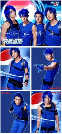 Boys Before Flowers, Boys Over Flowers, Ken Chu, Vic Chou, Show Luo, Jerry Yan, F4 Meteor Garden, Best Dramas, Now And Forever