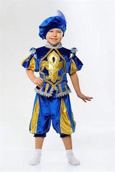 Купить костюм мальчику
