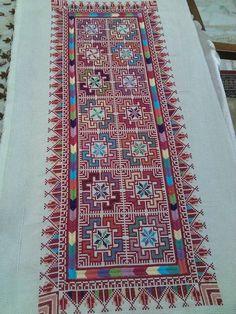 تطريز فلسطيني Cross stitch Pal