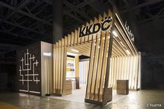 Exhibition Stall, Exhibition Stand Design, Exhibition Display, Display Design, Store Design, Stand Feria, Store Signage, Shop Front Design, Commercial Design