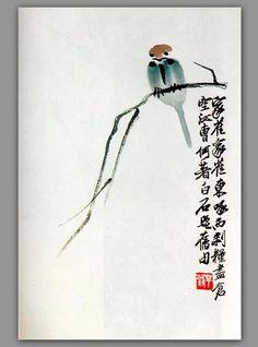Qi Baishi, Sumi-e Artwork