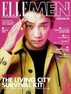 15-11-30 Rain @ ELLE MEN Hong Kong Magazine
