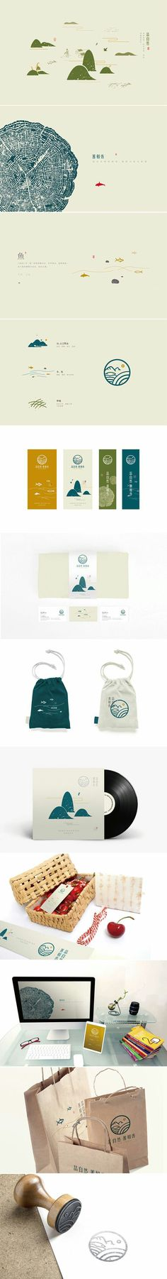 A packaging uses Chinese traditional painting style. Combine modern elements and traditional elements.
