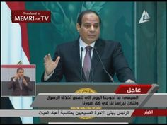 Egyptian president has more guts to speak out about radical Islam than Obama [VIDEO]
