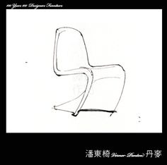Hand Sketches of 100 Most Famous Chairs
