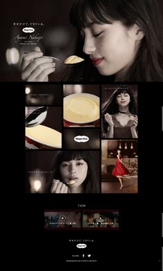 中条あやみ紹介ページ|ハーゲンダッツ Häagen-Dazs Web Inspiration, Japanese Girl, Cute Girls, Web Design, Beautiful Women, Kawaii, Womens Fashion, Model, Photography