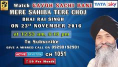 23rd November Schedule of Tata Sky Active Devotion Gurbani Channel..  Watch Channel no 1051 on Tata Sky to listen to Gurbani 24X7.. Give A Missed Call On 09290192901 Facebook - https://www.facebook.com/nirmolakgurbaniofficial/ Twitter - https://twitter.com/GurbaniNirmolak Downlaod The Mobile Application For 24 x 7 free gurbani kirtan - Playstore - https://play.google.com/store/apps/details?id=com.init.nirmolak&hl=en App Store…
